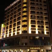雲林斗六致麗伯爵酒店