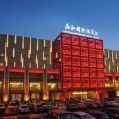 山東舜和國際酒店