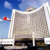 北京國際飯店