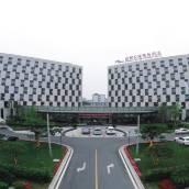 成都空港商務酒店