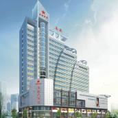郴州皇晨大酒店(原南苑大酒店)