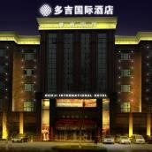 西安多吉國際酒店
