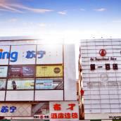 布丁酒店(蘇州第一百貨觀前地鐵站店)