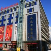 萊陽昌盛商務酒店