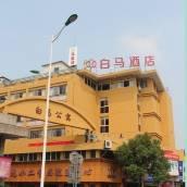 衢州8090白馬酒店
