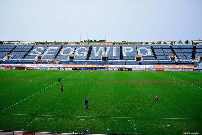 2002世界杯西歸浦賽場圖片